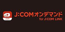 jcom_1.jpg