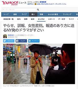 YahooNews_edited.jpg