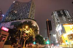 Shanghai Street