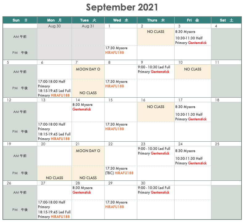 Sept 2021 Revised.png