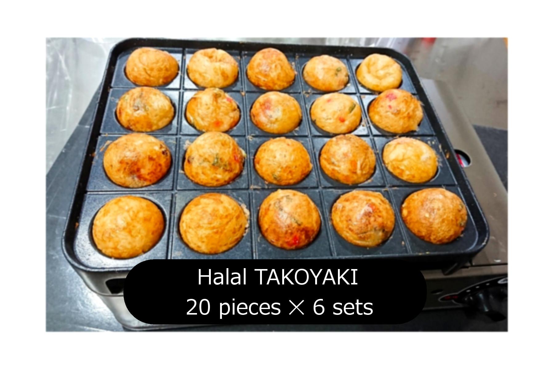 Halal TAKOYAKI Serves 6