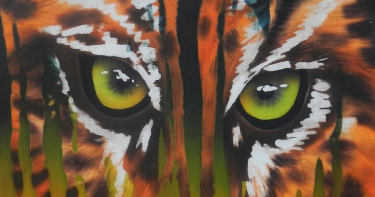 """""""Глаза тигра"""""""