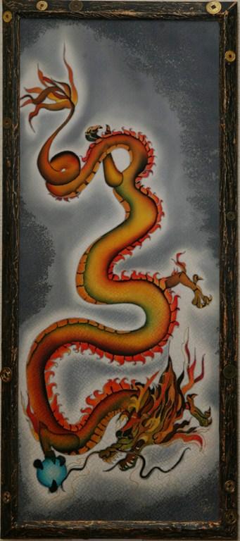 """""""Игры драконов 1"""""""