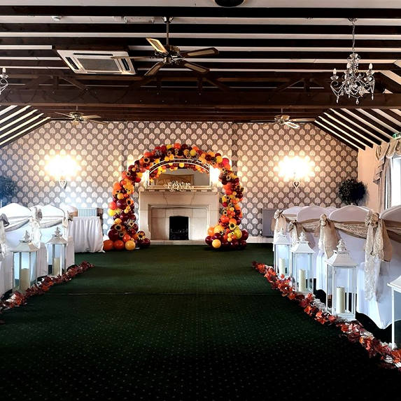 Wedding Sunflower Arch
