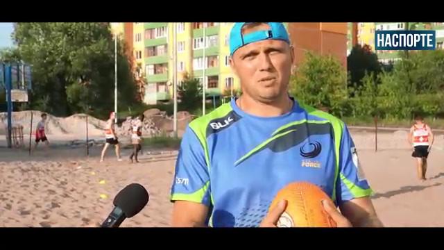 ВРЕМЯ РЕГБИ.mp4