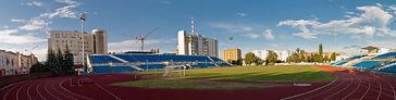 фото стадион.jpg