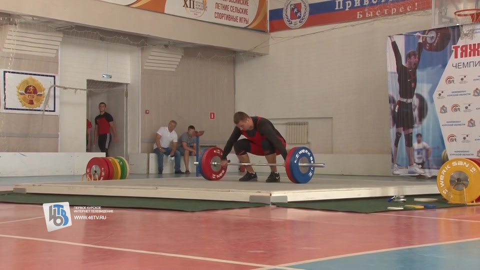 Курск и штангист 20072020.mp4