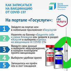 Vaktsinatsiya1-1-1024x1024.jpg