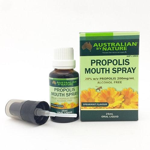 Propolis Mouth Spray 25ml / Oral Liquid
