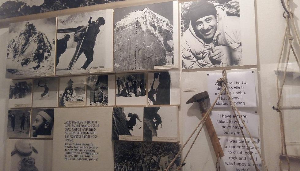 Дом музей им. М.Хергиани.jpg