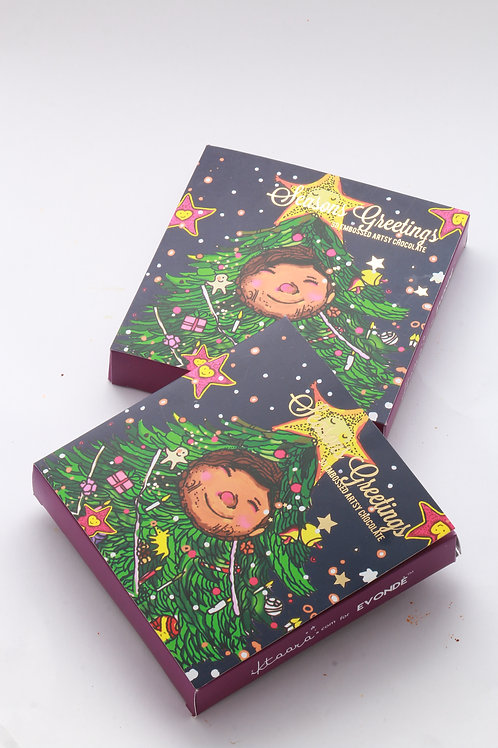 Jolly Christmas Tree: 3D Embossed Artsy Chocolate