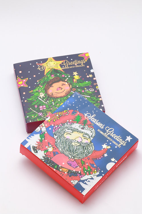 Santa's Hug: 3D Embossed Artsy Chocolate