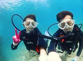 瀬底島水納島ダイビング