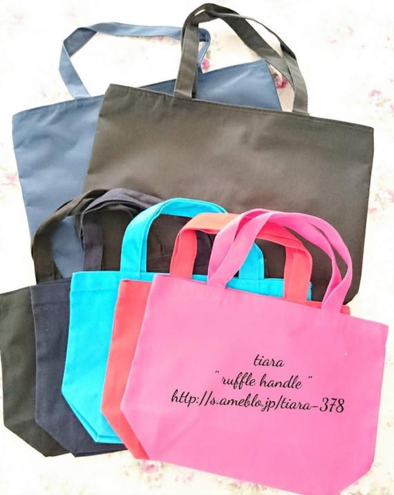 ♥当お教室のバッグです♥