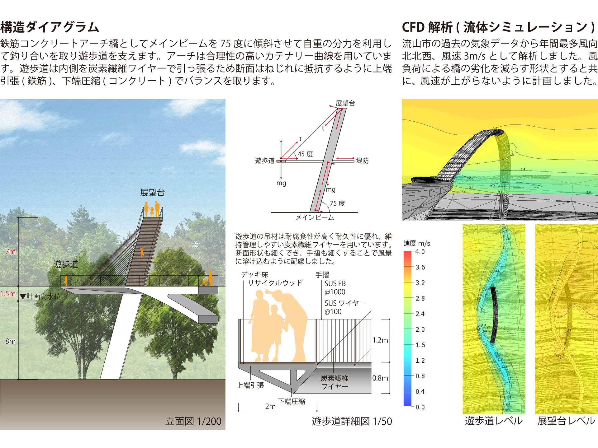 橋06_4.jpg