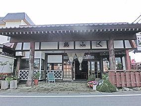 KST_鳥ふく1.jpg