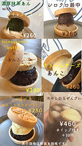 KST_もなcafe.jpg