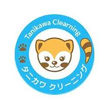 KST_タニカワクリーニング.jpg