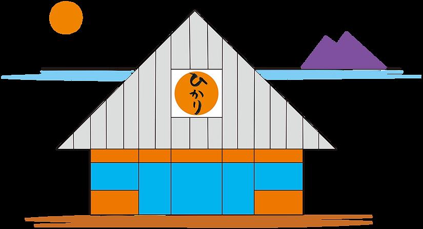 大野ひかり保育園