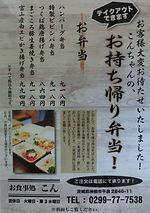 KST_こん1.jpg