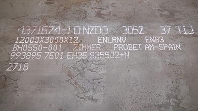 EH36 v2.jpg