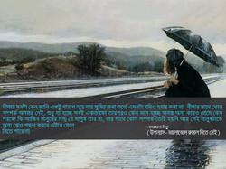 Farzana Mitu- Bangla Love Quotes
