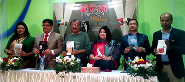 Farzana Mitu