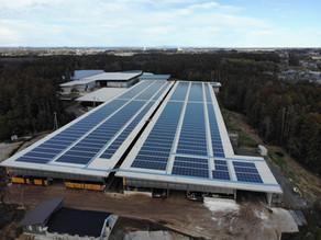 笠間分場太陽光発電設備 発電開始