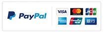 Paypal.jpg