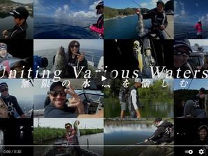 コンサルした釣りメーカーが好調!コアの明確化でメディア出演やコラボなど話題沸騰中!