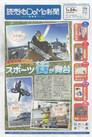 KODOMO新聞_1.jpg