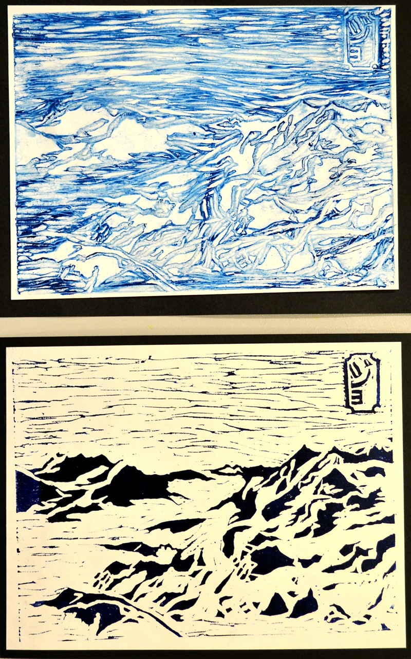 Swiss Japanese Mountains Woodcut