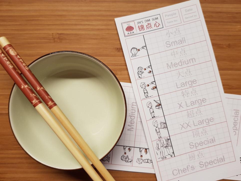 Jin's Dim Sum - design Dim Sum Cards