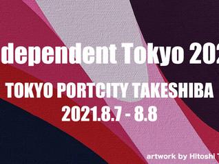 【展覧会情報】Independent Tokyo 2021