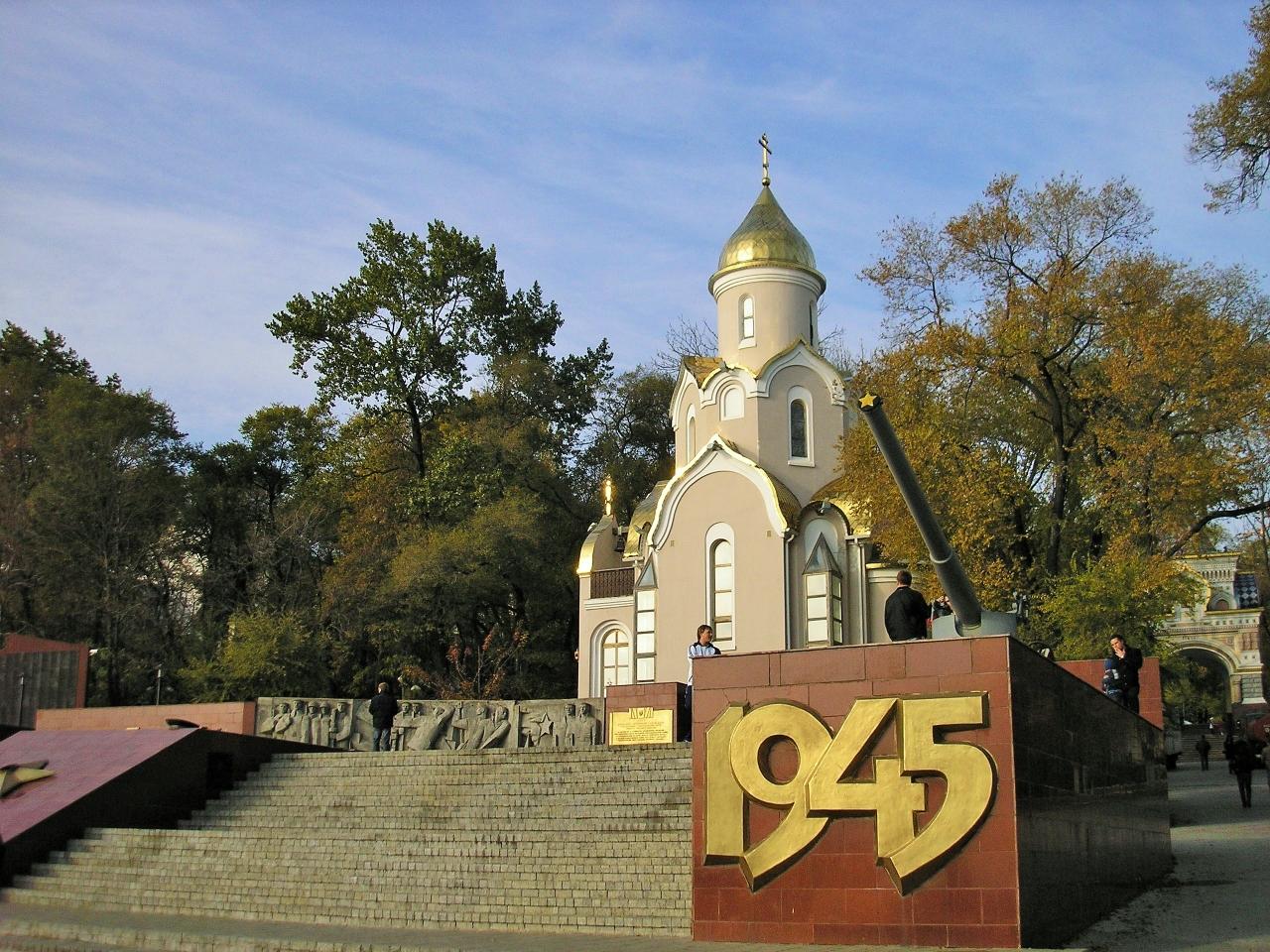 Мемориальный комплекс на Корабельной