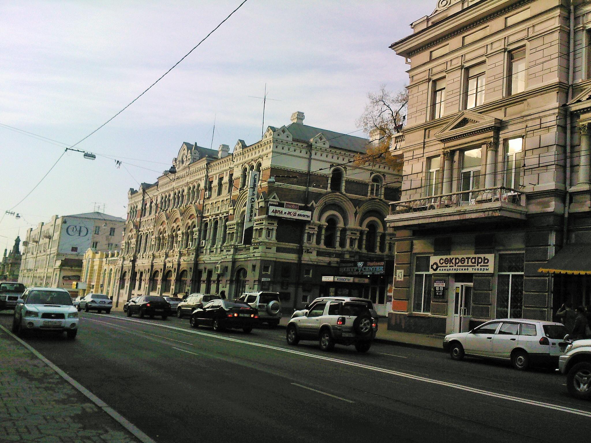 Историческая застройка центра города