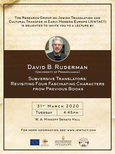 Ruderman poster.jpg