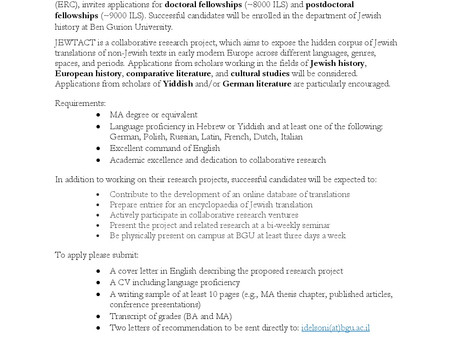JEWTACT is recruiting! We offer Ph.D and Postdoc fellowships ranging1-4 years. Applications from sc
