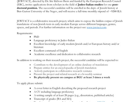 Post-doctoral Position in Judeo-Italian