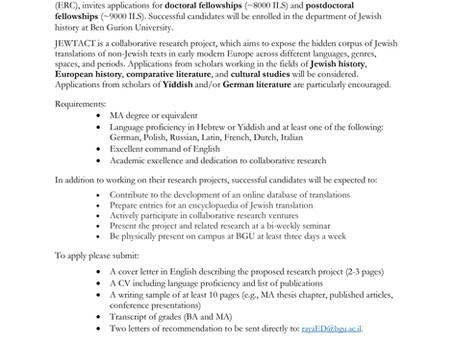 JEWTACT is hiring!