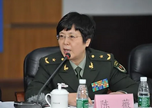 Chen Wei Major General.PNG