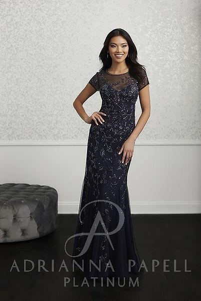 adrianna-papell-platinum-bridesmaid-dres