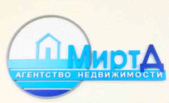 IMG_9464-10-03-19-04-12.JPG