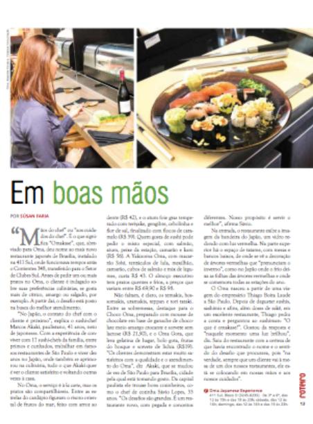 Revista Roteiro
