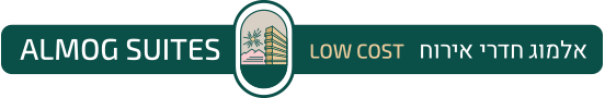 LOGO suites LONG.png