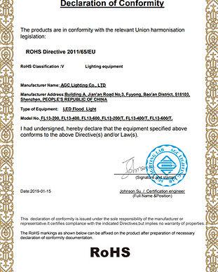 Сертификат ROHS.jpg
