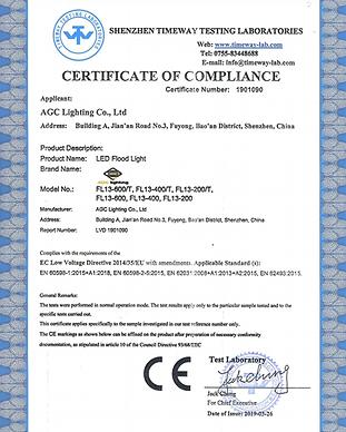 Сертификат CE2.png