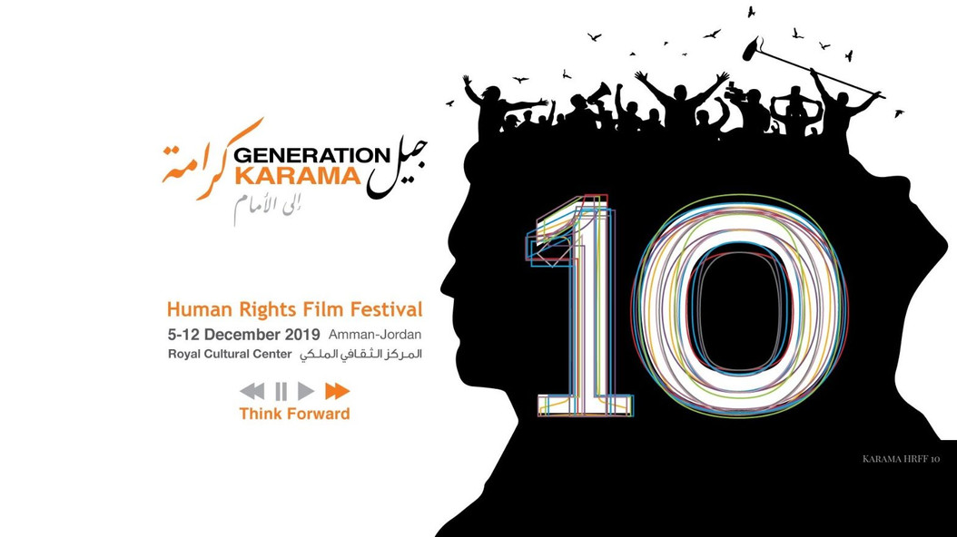 Karama Human Rights Film Festival Amman.jpg