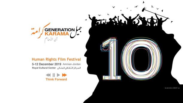 Karama Human Rights Film Festival Amman.jpg