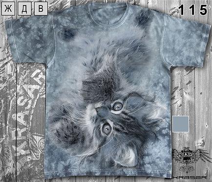 «Котёнок серый»